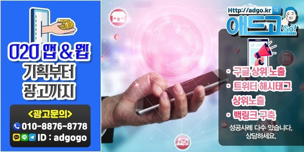 성산구구글광고온라인마케팅