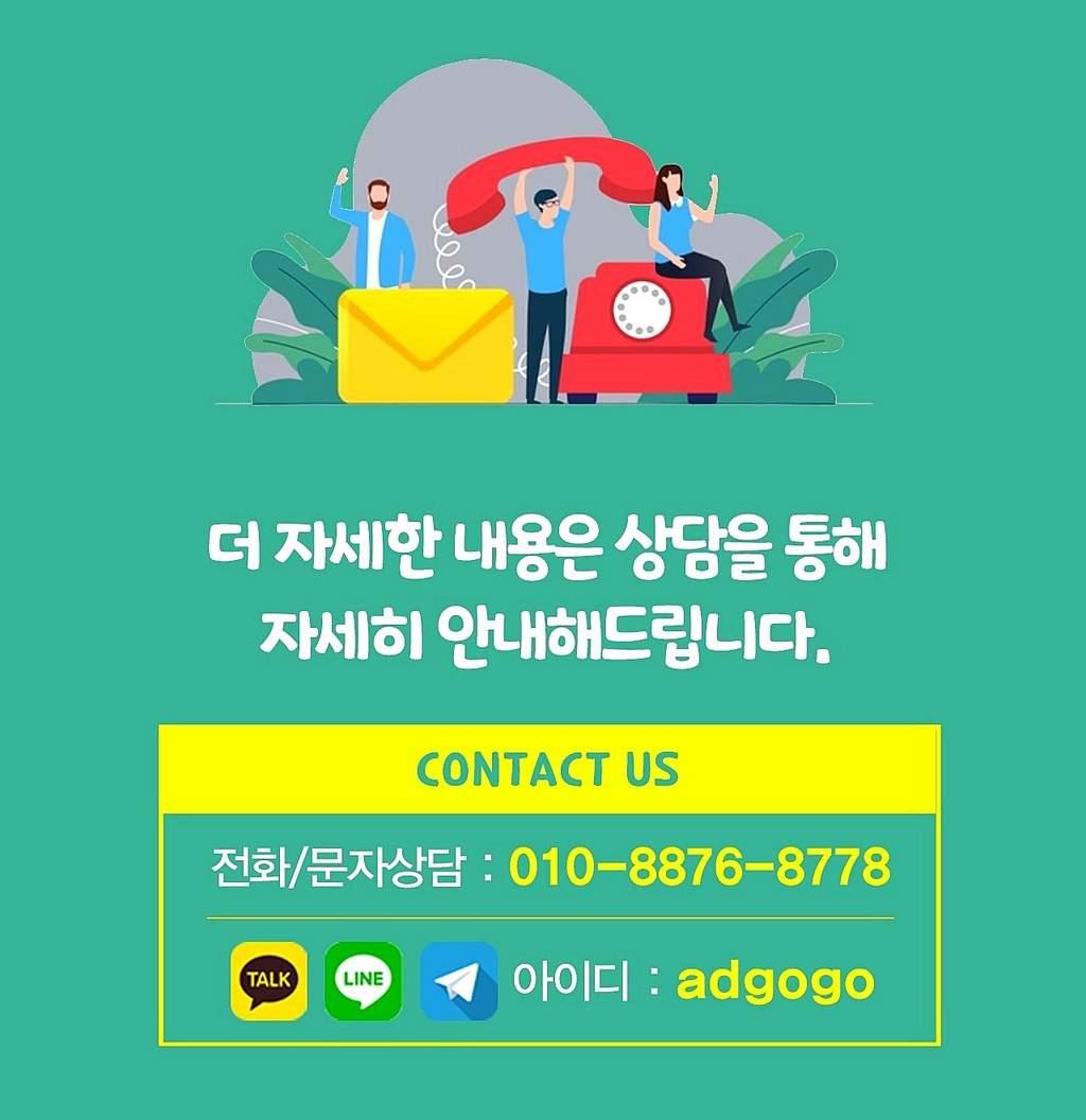 성산구구글광고언택트마케팅